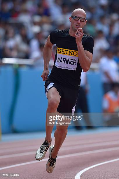 Jeremy Wariner of the United States competes in the Men's 400m during the SEIKO Golden Grand Prix 2016 at Todoroki Stadium on May 8 2016 in Kawasaki...