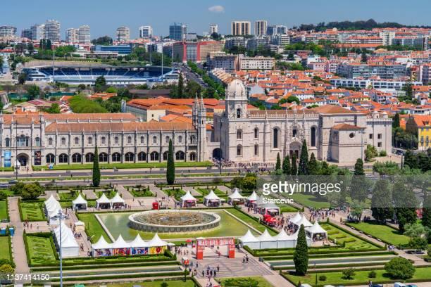 ジェロニモス修道院 (リスボン) - 僧院 ストックフォトと画像