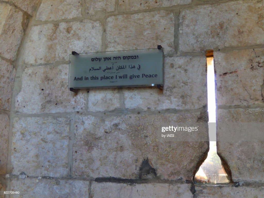 Jerusalem, 'and in this place I will give Peace', Haggai 2:9 : Stock Photo