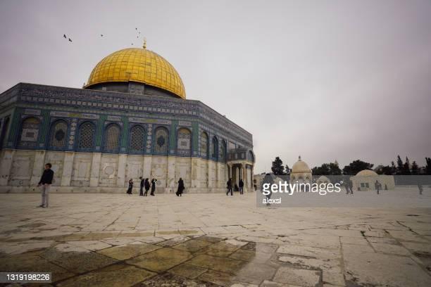 エルサレム・ドーム・オブ・ザ・ロック - イスラエルパレスチナ問題 ストックフォトと画像