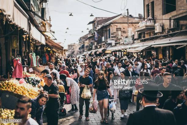 jerusalem eats mahane yehuda market. - jeruzalem stockfoto's en -beelden