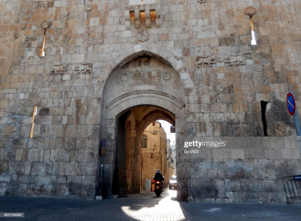 Jerusalem, entry to the old city through the Lions' Gate : Stock Photo