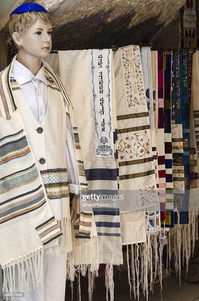 Jerusalem Merchant : Stock Photo