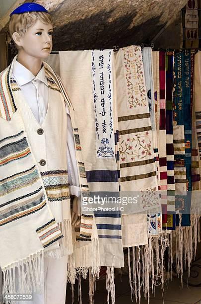 Jerusalem Merchant