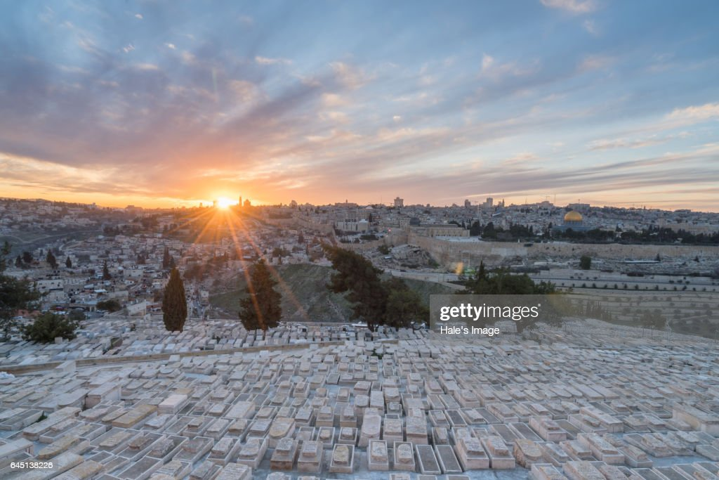 Jerusalem Old City, Israel : Stockfoto
