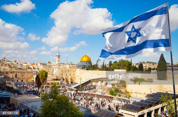 Image result for israel getty images
