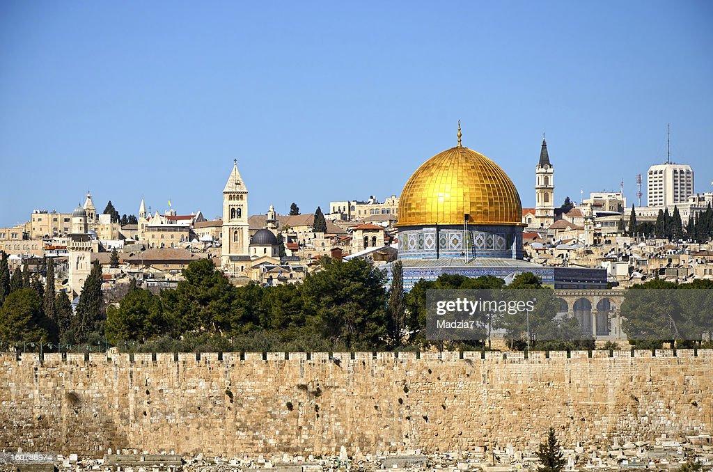 Jerusalén : Foto de stock