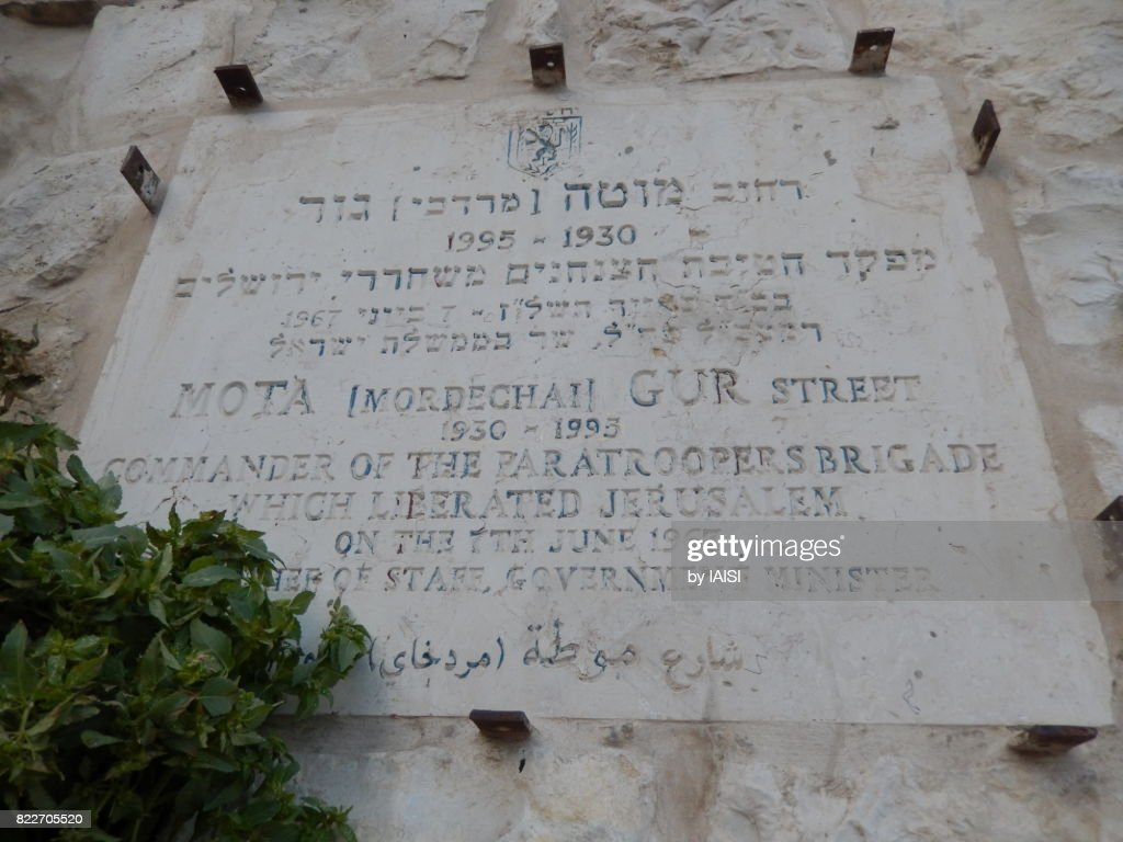 "Jerusalem, the commemorative plaque to Mordechai ""Motta"" Gur at the Lions' Gate : Stock Photo"