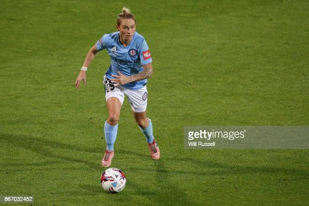 Jess Fishlock of Melbourne City runs with the ball during the round one WLeague match between the Perth Glory and Melbourne City FC at nib Stadium on...