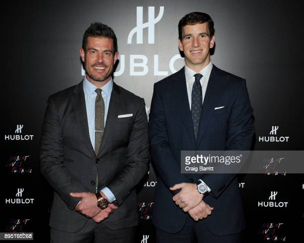 Jesse Palmer and Eli Manning attend Hublot announces Eli Manning as the new brand ambassador with limited edition timepiece at The Metropolitan Club...