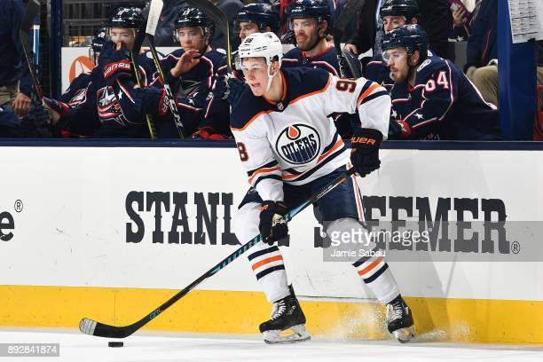 Jesse Puljujarvi of the Edmonton Oilers skates against the Columbus Blue Jackets on December 12 2017 at Nationwide Arena in Columbus Ohio
