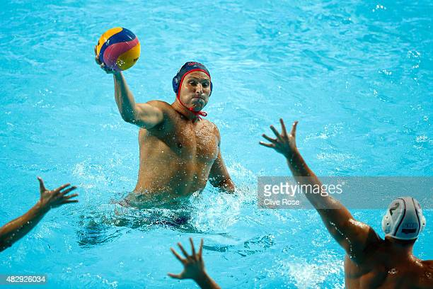 Jesse Smith of United States takes a shot during the Men's quarter final match between Serbia and United States on day eleven of the 16th FINA World...