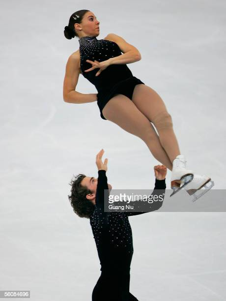 Jessica Dube and Bryce Davison of Canada in action during the 2005 China Figure Skating Championship for pairs free skating at Capital Gymnasium on...
