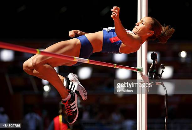 Jessica Ennis-Hill of Great Britain competes in the Women's Heptathlon High Jump during day one of the 15th IAAF World Athletics Championships...