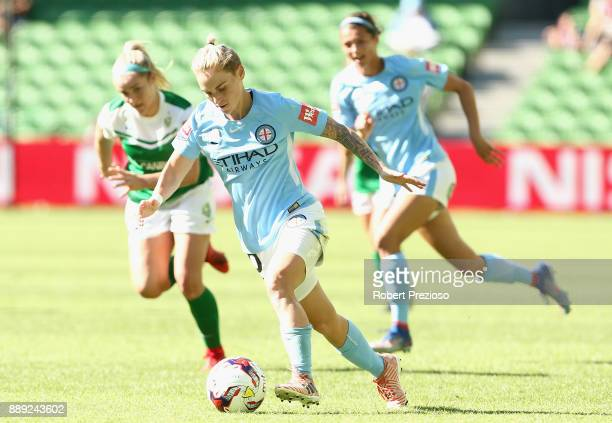 Jessica Fishlock of Melbourne City controls the ball during the round seven WLeague match between Melbourne City and Canberra United at AAMI Park on...