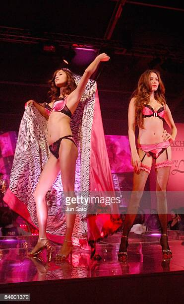 Jessica Michibata wearing Peach John 2007 Collection