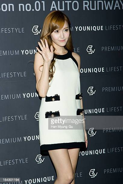 Jessica of South Korean girl group Girls' Generation attends during the Promotional event of 'Hyundai Motor Company' Premium Younique Lifestyle Auto...