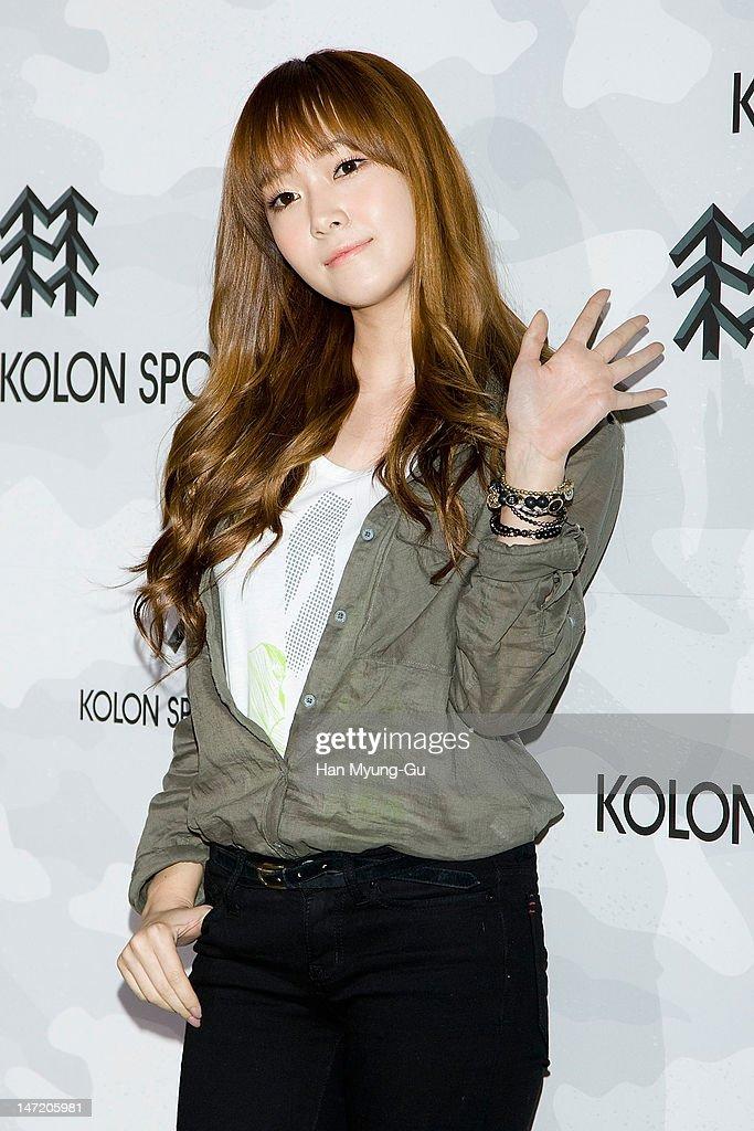KOR: Kolon Sport F/W Fashion Show