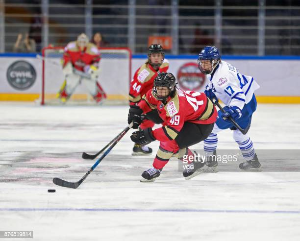 Jessica Wong of Kunlun Red Star WIH vies for the puck during the 2017/2018 Canadian Women's Hockey League CWHL match between Kunlun Red Star WIH and...
