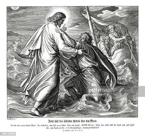 Jesus and Peter walk on water Gospel of Matthew chapter XIV verses 30 31 'But when he saw the wind boisterous he was afraid and beginning to sink he...