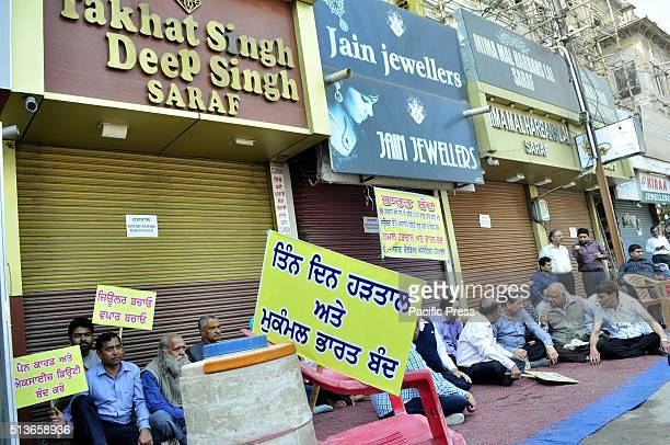 Jeweler's across the country holding a protest to propose a reimposition of the 1 percent excise duty and mandatory PAN cards for transaction of Rs...