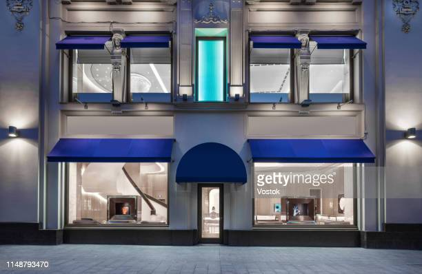 jewellery store exterior in moscow - store stock pictures, royalty-free photos & images