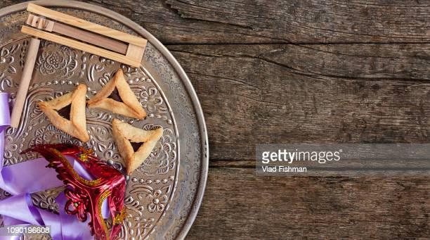 Jewish Hamantaschen homemade biscuits or cookies