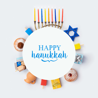 Jewish holiday Hanukkah banner design 868001888