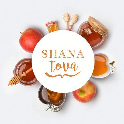 Jewish holiday Rosh Hashana banner design 825216680