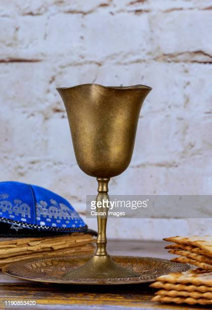jewish pesah celebration concept jewish holiday passover kiddush cup - passover symbols stock pictures, royalty-free photos & images