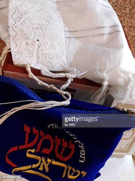 "jewish prayer shawl/ talit and tefilin pouch with ""chema yisrael"" embroidered - jewish prayer shawl stock pictures, royalty-free photos & images"