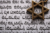 Jewish religious symbol and passage from the Torah