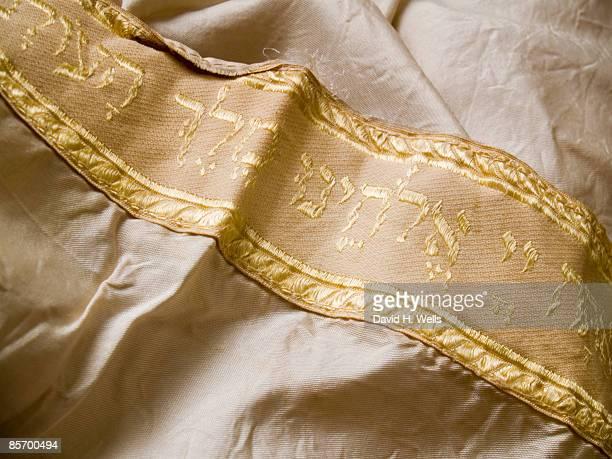 jewish ritual objects (tallis or prayer shawl) - jewish prayer shawl stock pictures, royalty-free photos & images