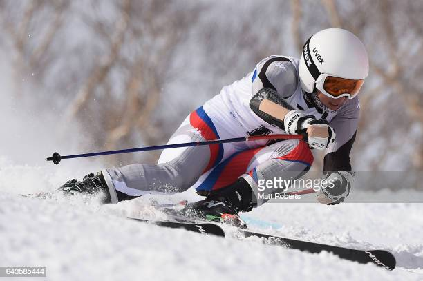 Jeyun Park of Korea competes in the men's alpine skiing giant slalom on day five of the 2017 Sapporo Asian Winter Games at Sapporo Teine on February...