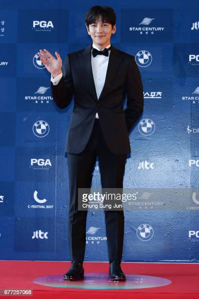 Ji ChangWook attends the 53rd Baeksang Arts Awards at Coex on May 3 2017 in Seoul South Korea