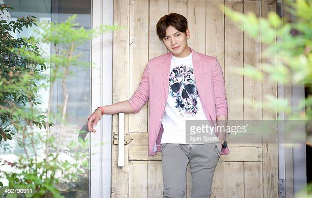 Ji Chang Wook Pictures And Photos Getty Images