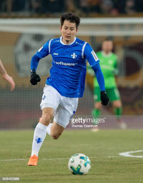 Ji Dongwon of Darmstadt in action during the Second Bundesliga match between SG Dynamo Dresden and SV Darmstadt 98 at DDVStadion on March 2 2018 in...