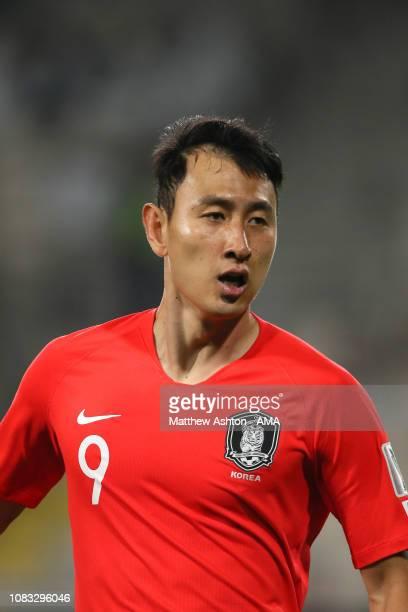 Ji Dongwon of South Korea in action during the AFC Asian Cup Group C match between South Korea and China at Al Nahyan Stadium on January 16 2019 in...