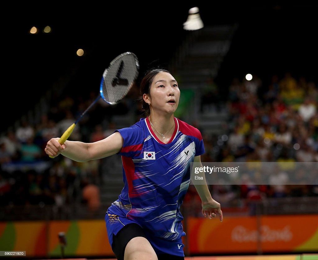 Badminton - Olympics: Day 11 : News Photo