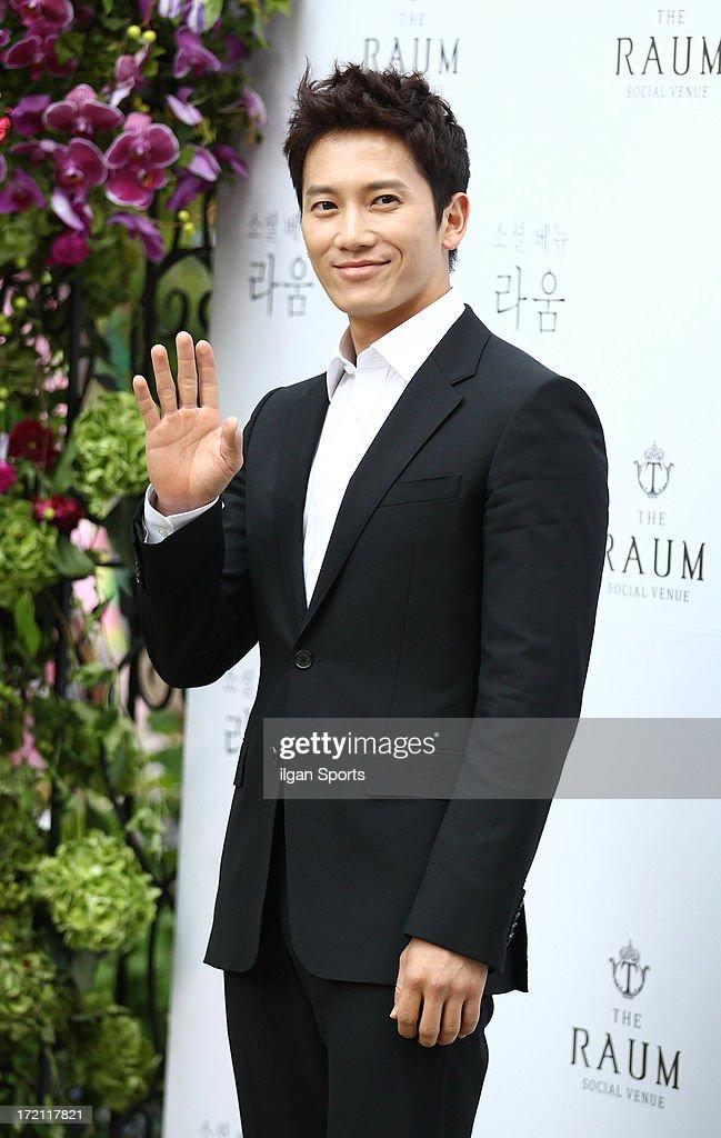 Kim Jae-Won Wedding