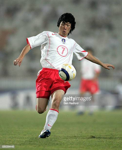 Ji Sung Park of South Korea during the Group A 2006 World Cup Qualifying match between Kuwait and South Korea on June 8 2005 at the Peace and...