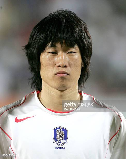 Ji Sung Park of South Korea stands during the Group A 2006 World Cup Qualifying match between Kuwait and South Korea on June 8 2005 at the Peace and...