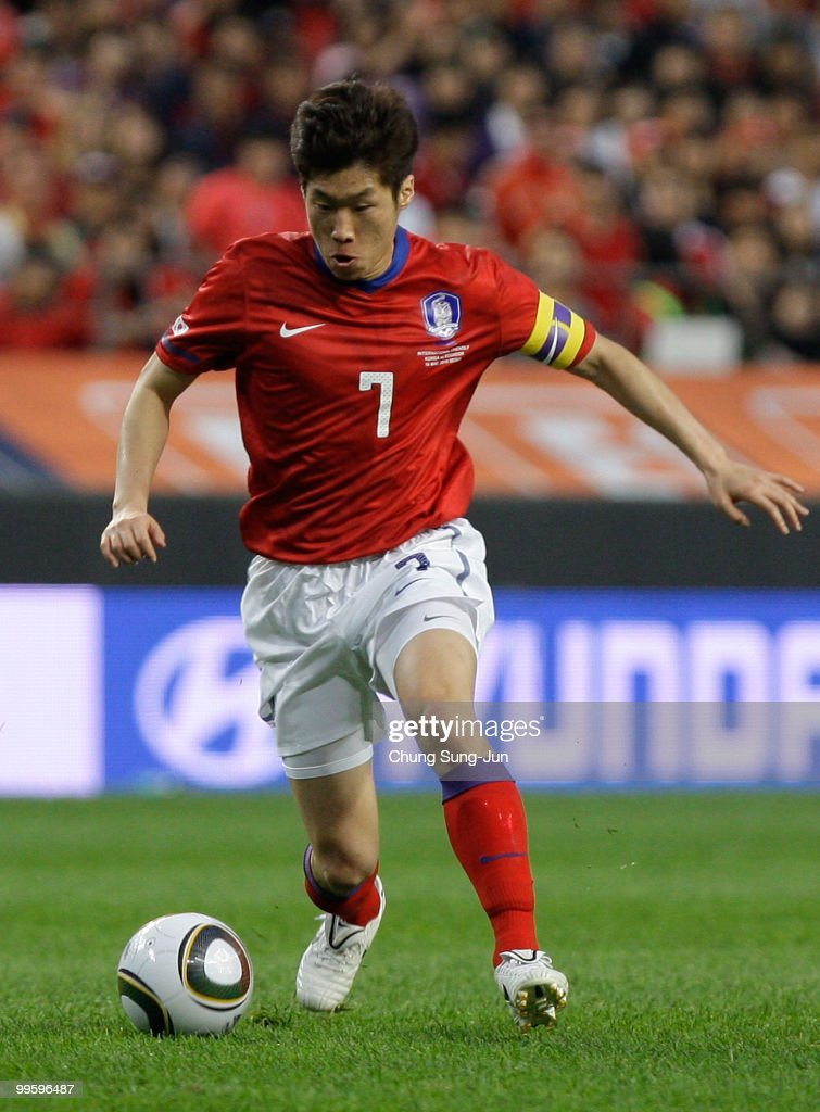 Ji Sung-Park of South Korea in action during the international friendly match between South Korea and Ecuador at Seoul Worldcup stadium on May 16, 2010 in Seoul, South Korea.