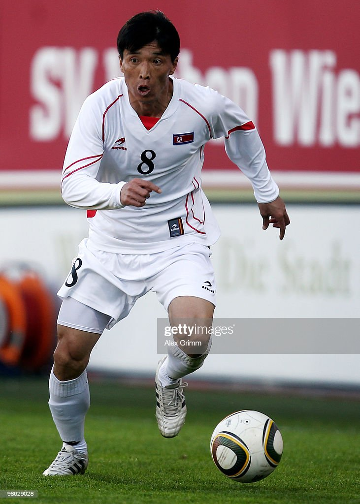 Ji Yun Nam of North Korea runs with the ball during the international friendly match between South Africa and North Korea at the Brita arena on April 22, 2010 in Wiesbaden, Germany.