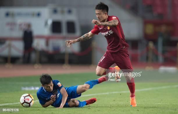Jiang Ning of Hebei China Fortune in action during 2018 Chinese Super League match between Hebei China Fortune adn Henan Jianye at Langfang Sports...