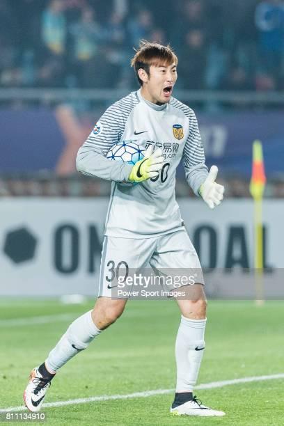 Jiangsu FC Goalkeeper Zhang Sipeng reacts during the AFC Champions League 2017 Group H match between Jiangsu FC vs vs Gamba Osaka at the Nanjing...