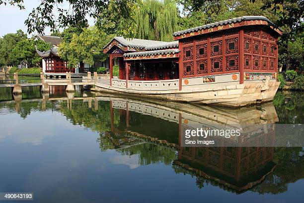 Jiangsu, park