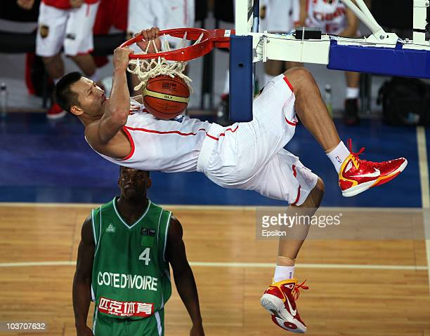 Jianlian Yi of China at the 2010 World Championships of Basketball during the game between Cote d'Ivoire vs China on August 29 2010 in Ankara Turkey