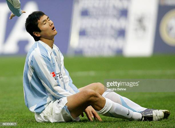 Jiayi Shao of 1860 Munich reacts during the Second Bundesliga match between 1860 Munich and SpVgg Unterhaching at the Allianz Arena on December 4,...