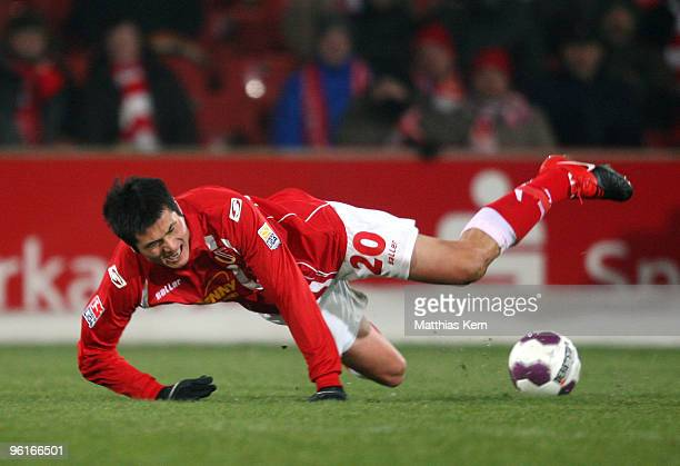 Jiayi Shao of Cottbus in action during the Second Bundesliga match between FC Energie Cottbus and MSV Duisburg at the Stadion der Freundschaft on...